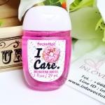 Bath & Body Works / PocketBac Sanitizing Hand Gel 29 ml. (I Donut Care)