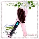 แปรงหวีไฟฟ้าหน้าจอดิจิตอล Beautiful Star Professional Electric Comb (Pink Lady)