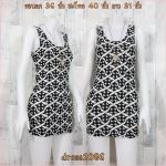 Dress2086 เดรสแฟชั่น ผ้าเนื้อดีหนาสวยยืดขยายได้เยอะ โทนสีขาวดำ ลายซิกแซก
