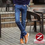 กางเกงยีนส์ผู้ชาย | ยีนส์แฟชั่นขายาว ทรงกระบอกเล็ก แฟชั่นไต้หวัน