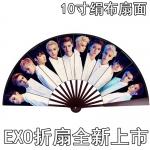 พัด EXO Overdose