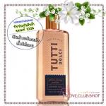 Bath & Body Works / Shower Gel 248 ml. (Tutti Dolci - Golden Honey Praline) *Limited Edition #AIR