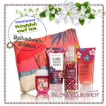 Bath & Body Works / Chill Out Gift Set (Oahu Coconut Sunset) *Limited Edition
