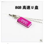 Flash drive 2NE1 8 G