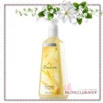 Bath & Body Works / Deep Cleansing Hand Soap 236 ml. (Wild Honeysuckle)