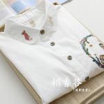 เสื้อเชิ้ต แขนยาวสำหรับผู้หญิง สไตลญี่ปุ่น