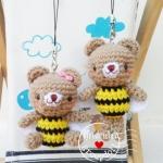 """ตุ๊กตาถัก หมีผึ้ง พวงกุญแจ 4"""""""
