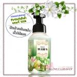 Bath & Body Works / Gentle Foaming Hand Soap 259 ml. (French Tulips)