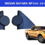 หูช้าง NISSAN NP 300