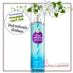 Bath & Body Works / Fragrance Mist 236 ml. (Iced Coconut Coolada) *Limited Edition