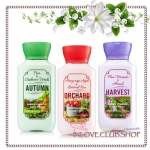 Bath & Body Works / Travel Size Body Lotion Trio (Autumn, Orchard, Harvest) *Limited Edition