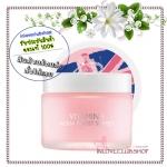 The Body Shop / Vitamin E Aqua Boost Sorbet 50 ml.