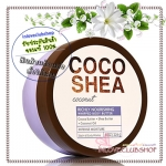 Bath & Body Works / Whipped Body Butter 226 g. (CocoShea Coconut) *Limited Edition