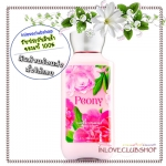 Bath & Body Works / Body Lotion 236 ml. (Peony) *Flashback Fragrance