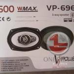 ลำโพง 6x9 V-POWER VP-6966