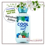 Bath & Body Works / Body Lotion 236 ml. (Cool Coconut Surf) *Limited Edition