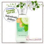 Bath & Body Works / Body Lotion 236 ml. (Cucumber Melon) *Exclusive