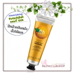 The Body Shop / Hand Cream 30 ml. (Satsuma)
