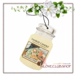 Yankee Candle / Car Jar (Christmas Cookie)