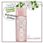 Victoria's Secret Pink / Body Mist 250 ml. (Island Glow Fresh Glow) *Limited Edition