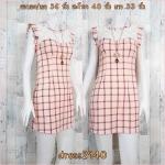 **สินค้าหมด dress2940 ชุดเดรสแฟชั่นทรงเข้ารูป อกลูกไม้ แขนกุดระบาย ผ้าหนังไก่เนื้อนุ่มลายตารางโทนสีชมพู