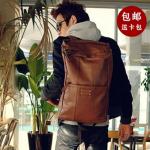 กระเป๋าผู้ชาย | กระเป๋าหนังแฟชั่นชาย กระเป๋าเป้สะพายหลัง แฟชั่นฮ่องกง
