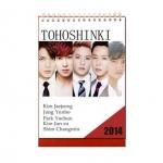 Calendar TVXQ 2014 แบบยาว
