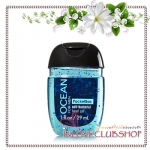 Bath & Body Works / PocketBac Sanitizing Hand Gel 29 ml. (Ocean)