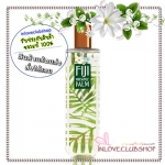 Bath & Body Works / Fine Fragrance Mist 236 ml. (Fiji Pineapple Palm) *Limited Edition