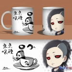 แก้ว Tokyo ghoul MKB363