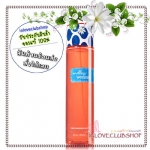 Bath & Body Works / Fragrance Mist 236 ml. (Endless Weekend) *Limited Edition