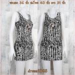 Dress2085 เดรสแฟชั่น ผ้าเนื้อดีหนาสวยยืดขยายได้เยอะ โทนสีขาวดำ ลายหิน