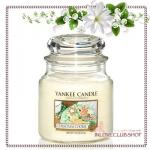 Yankee Candle / Medium Jar Candle 14.5 oz. (Christmas Cookie)
