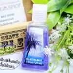 Bath & Body Works / PocketBac Sanitizing Hand Gel 29 ml. (Pacific Cool Breeze)