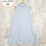 **สินค้าหมด Dress3361-สีฟ้า ชุดเดรสคอตั้งแขนกุดผ้าคอตตอนเนื้อหนาพิมพ์ลายนูนรูปดอกไม้ทั้งตัว