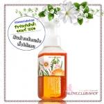 Bath & Body Works / Gentle Foaming Hand Soap 259 ml. (Clementine & Chamomile)