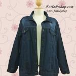 (โอนแล้วส่งวันอังคารค่ะ ) เสื้อคลุม jacket ยีนส์แท้ กระเป๋าอก 2 ที่เอวข้าง 2 ใบ รอบอก60 เอว59 ยาว28 (มีหลายไซส์นะคะ อก46/48/54/60 ) ถ้าต้องการไซส์อื่นสั่งได้ค่ะ