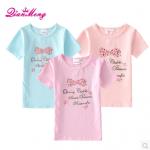 เสื้อผ้าเด็กผู้หญิง*มีไซต์สั่งได้คือ 110 120 130 140 150 160
