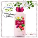 Bath & Body Works / Body Lotion 236 ml. (Raspberry & Sweet Mint) *Limited Edition