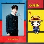 Preorder Poster ไวนิลแขวนผนัง Chen EXO [XHB007]