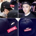 Preorder หมวก TFBOYS EXO Kris Velcro [PYM217]