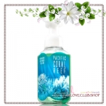 Bath & Body Works / Gentle Foaming Hand Soap 259 ml. (Pacific Coral Reef)