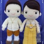 ตุ๊กตาแต่งงานชุดไทย แบบ ๓