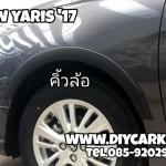 คิ้วล้อ YARIS ปี17