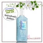 Bath & Body Works / Creamy Luxe Hand Soap 236 ml. (Saltwater Breeze)