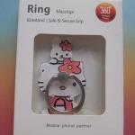 แหวนติดโทรศัพท์ #1112-028