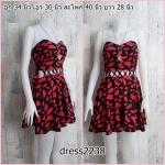**สินค้าหมด dress2238 เดรสแฟชั่นเกาะอกเสริมฟองน้ำบาง ซิปหลัง เว้าเอว ผ้าฮานาโกะลายแตงโมใหญ่ สีดำ
