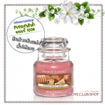 Yankee Candle / Small Jar Candle 3.7 oz. (Home Sweet Home)