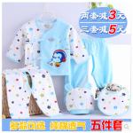 เสื้อผ้าเด็กแรกเกิดเสื้อผ้าฝ้ายแรกเกิด