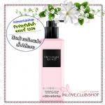 Victoria's Secret Bombshell / Fragrance Lotion 250 ml. (Bombshell) *ขายดี
